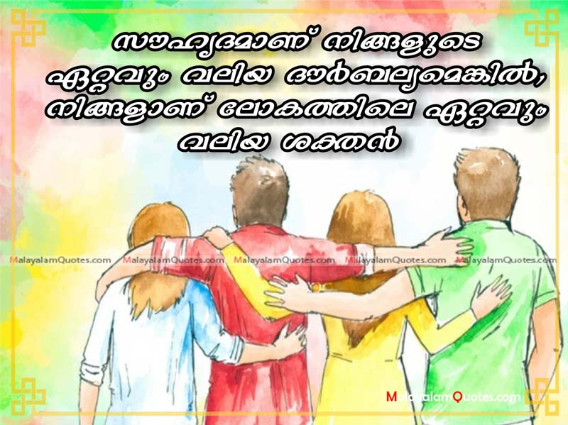 Friendship Pictures Malayalam
