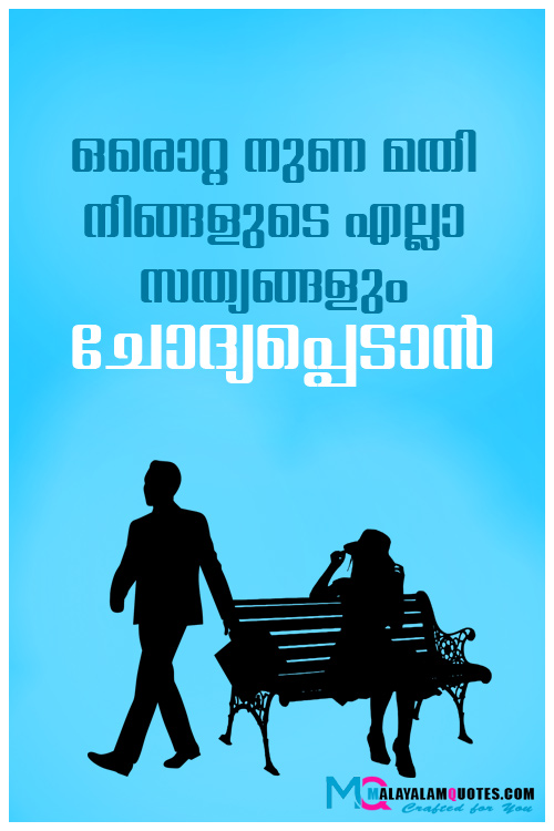 Quotes about life in Malayalam