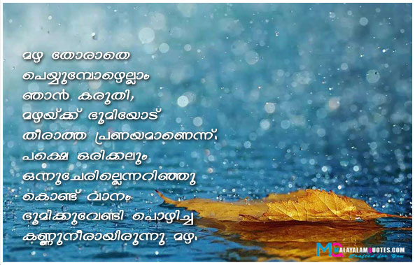 Love Failure Quotes Malayalam with mazha